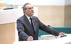 А. Александров: Бизнес нуждается всовершенствовании законодательства, регулирующего экономическую деятельность встране