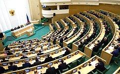 ВСовете Федерации прошло 479-е (внеочередное) заседание