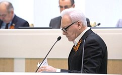 Совет Федерации ратифицировал Протокол овнесении изменений вСоглашение между Россией иКазахстаном остатусе города Байконур