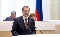 Сенаторы одобрили изменения взакон обобщих принципах организации местного самоуправления России