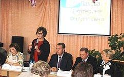 Е. Лахова приняла участие вмежрегиональной конференции «Село впорядке– страна вдостатке»