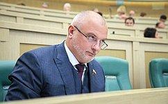 А.Клишас представил позицию СФ порассмотрению вКонституционном суде нормы Кодекса административного судопроизводства