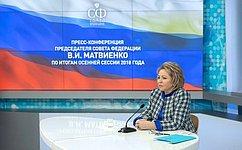 В.Матвиенко: Внаступающем году Совет Федерации примет активное участие вреализации прорывных национальных проектов
