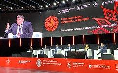Н. Журавлев: Вусловиях новых вызовов ближайшего десятилетия обсуждение темы креативных индустрий приобретает особое значение