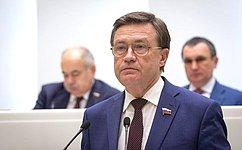 Совет Федерации одобрил закон об«ипотечных каникулах»