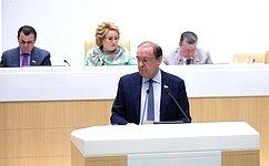Установлены дополнительные гарантии гражданам при получении государственных имуниципальных услуг