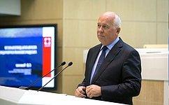 ВСовете Федерации готовы содействовать дальнейшему развитию Госкорпорации «Ростех»