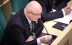 Внесение поправок вКонституцию РФ игазификация регионов стали темами для обсуждения на«парламентской разминке»