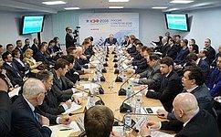 А. Клишас провел «круглый стол» врамках Красноярского экономического форума