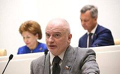 Отклонены изменения встатью 146 Уголовно-процессуального кодекса РФ
