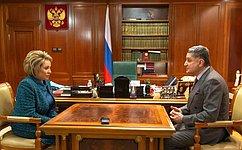 В.Матвиенко провела встречу спредседателем Коллегии Евразийской экономической комиссии Т.Саркисяном