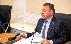 Комитет СФ поРегламенту иорганизации парламентской деятельности провёл заседание свозможностью участия вдистанционном режиме