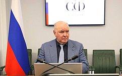 Г. Карасин провел встречу спредставителями ОБСЕ