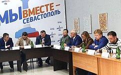 Сергей Колбин принял участие вустановочном совещании «Стратегические подходы кформированию патриотической столичности Севастополя»