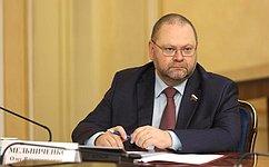 О. Мельниченко: Регионам необходимо создать условия для проведения реновации деградирующих жилых территорий