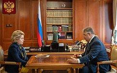 Председатель Совета Федерации В.Матвиенко провела встречу сгубернатором Ставропольского края В.Владимировым