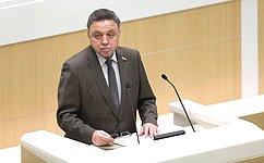 Совет Федерации завершил прием заявок окандидатурах для назначения членов Центральной избирательной комиссии