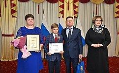 Елена Грешнякова приняла участие вторжественной церемонии награждения детей иподростков вХабаровском крае, которые проявили героизм имужество вэкстремальных ситуациях