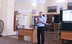 С. Михайлов презентовал две исторические книги Нерчинскому краеведческому музею