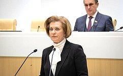 А. Попова рассказала вСовете Федерации онациональной системе защиты прав потребителей
