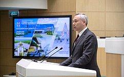 ВСовете Федерации прошла презентация Новосибирской области
