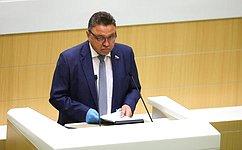 Полномочия И.Каграмамяна досрочно прекращены всвязи сего назначением первым заместителем Министра здравоохранения РФ