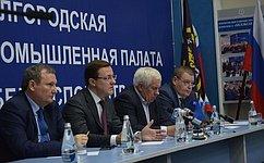 Д. Азаров посетил срабочей поездкой Белгородскую область