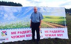 Нужно поддержать культурные мероприятия, направленные нареализацию потенциала жителей сельской местности— В.Марков