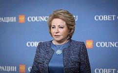 В.Матвиенко: Перед Советом Федерации стоят задачи позаконодательному обеспечению мер, озвученных вПослании Президента РФ
