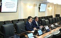 Ю. Федоров: Продукция компаний МСП должна быть полноценно представлена наполках розничных сетей