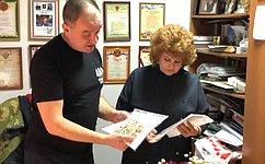 Н. Куликовских вручила благодарственные письма сенатора экспертам лаборатории «Солдатский медальон»