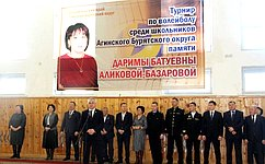 Б. Жамсуев: ВАгинском округе есть традиция проводить именные турниры памяти героев