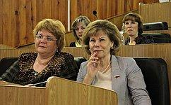 Т.Гигель: Важно уделять внимание сохранению природных территорий Республики Алтай
