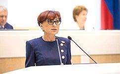 СФ одобрил закон, уточняющий вопросы применения информационных технологий всфере охраны здоровья