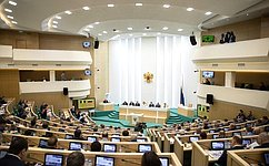 ВСовете Федерации состоялось 437-е заседание