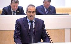 Ратифицировано Соглашение между Россией иБахрейном опередаче лиц, осужденных клишению свободы