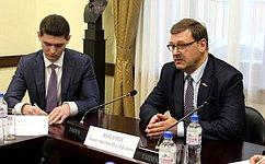 К. Косачев: Решать глобальные проблемы необходимо сообща