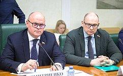 А.Дмитриенко: Необходимо расширять доступ кзакупкам компаний сгосударственным участием