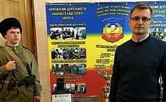 Д.Шатохин: Слет «Юные казаки— казачья смена» стал знаковым событием для всей российской молодежи