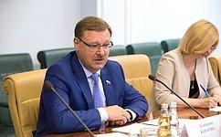 К. Косачев: УРоссии иМексики сходные позиции ввопросах обеспечения глобальной безопасности напринципах многополярного мира