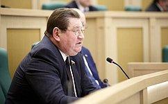 Сенаторы утвердили изменения границы между субъектами Калужской иСмоленской областями