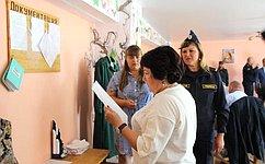 Л.Талабаева: Нужно внести изменения взаконодательство, касающиеся адаптации женщин после выхода измест заключения