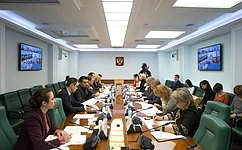 ВСовете Федерации обсудили вопросы улучшения организации иповышения качества социального питания