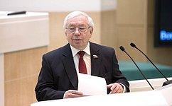 Совет Федерации ратифицировал дополнительный протокол кЕвропейской конвенции овыдаче
