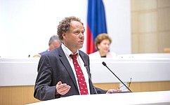 Российский предприниматель сгерманским опытом Ш.Дюрр поделился ссенаторами своим мнением оперспективах АПК России