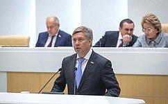 Одобрен закон, направленный наобеспечение цифровизации российской экономики