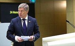 Совет Федерации поддержал закон обэкспериментальных правовых режимах всфере цифровых инноваций