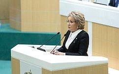 В. Матвиенко: Осенняя сессия верхней палаты парламента станет чрезвычайно насыщенной