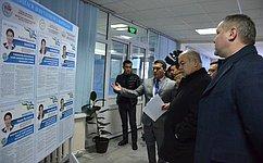 Делегация СФ приняла участие внаблюдении запроведением парламентских выборов вРеспублике Узбекистан