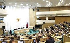 Ввыступлениях сенаторов поактуальным вопросам затронуты темы реализации программ социально-экономического развития регионов
